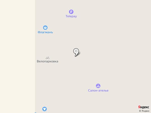 Салон-ателье на карте Берёзовского