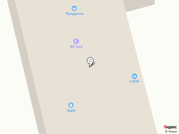 Магазин автотоваров на карте Арамиля