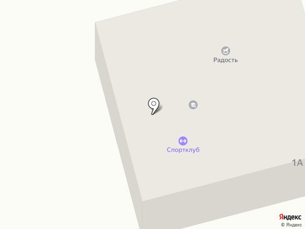E-Dance Studio на карте Арамиля