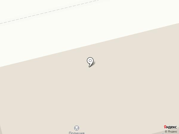 Отдел полиции на карте Арамиля