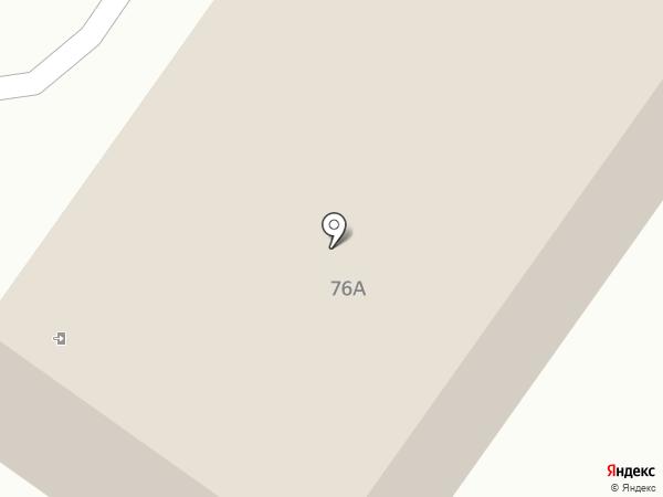 Линде Уралтезгаз на карте Арамиля