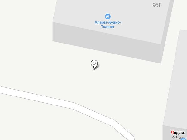 Премиум-авто на карте Арамиля