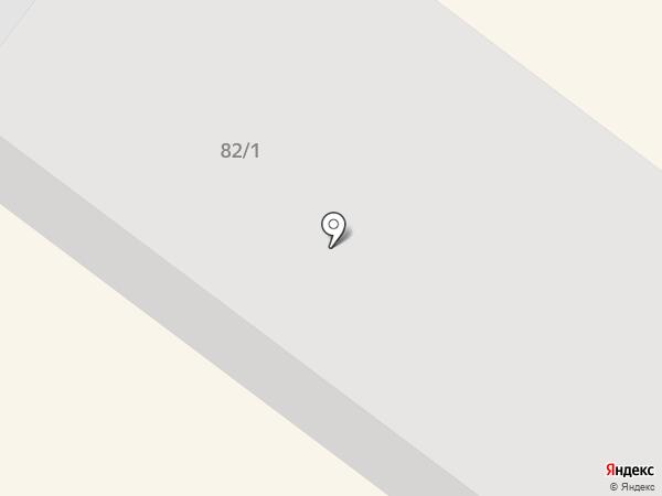 Магнел на карте Арамиля