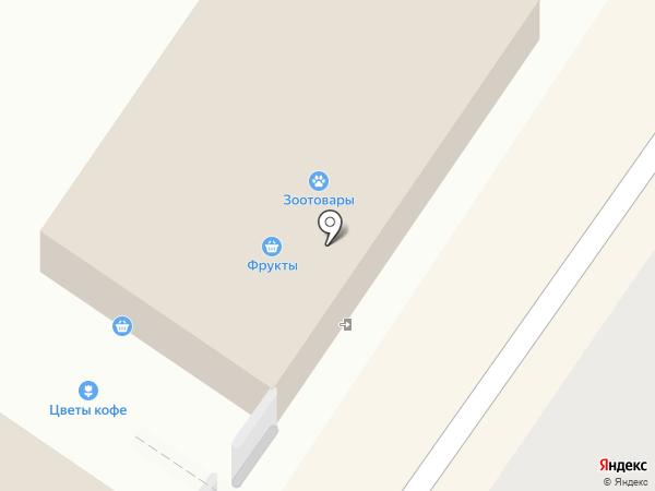 Икебана на карте Арамиля