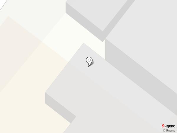 Экспресс-Капитал на карте Арамиля