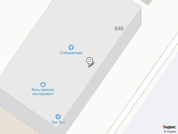 Весь крепеж на карте Арамиля