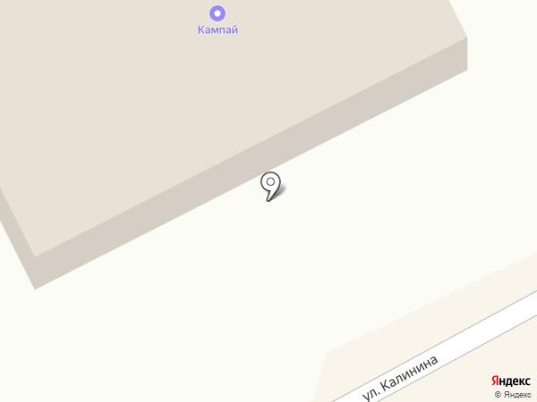 Трактир на карте Арамиля