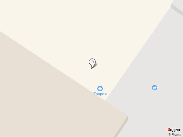 CULTURA на карте Арамиля