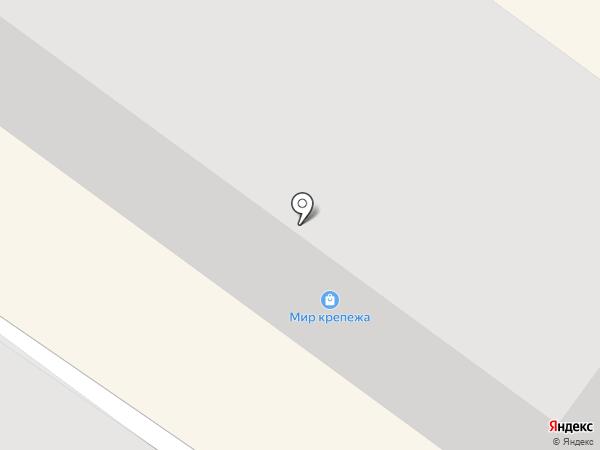 Сантех дом на карте Арамиля