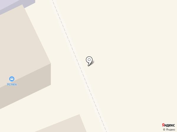 У камина на карте Арамиля