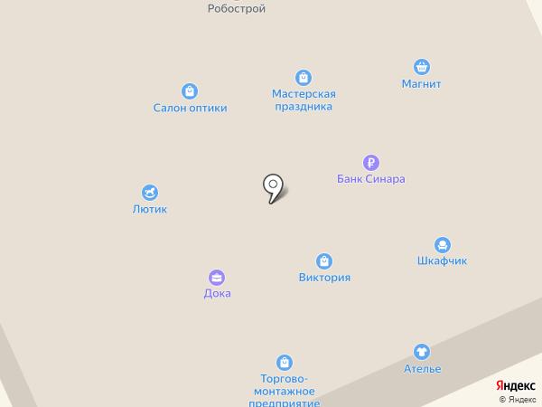 Банкомат, СКБ-Банк на карте Арамиля