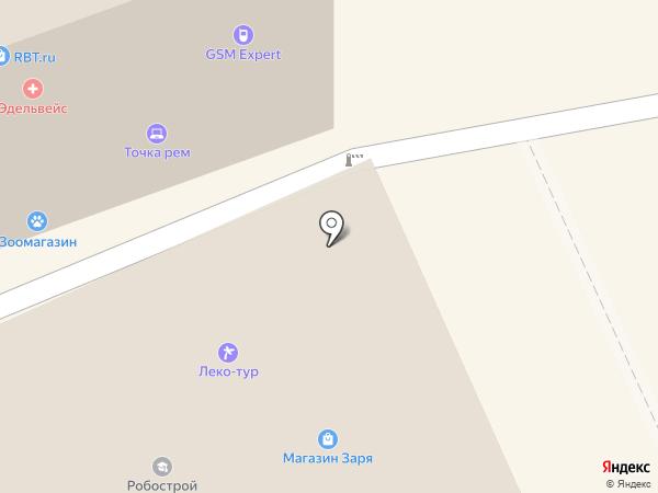 Торгово-монтажное предприятие на карте Арамиля