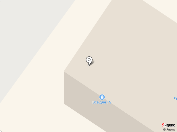 Магазин хозяйственных товаров на карте Арамиля