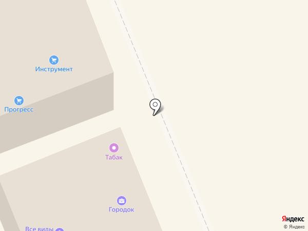 Киоск по продаже чая и кофе на карте Арамиля