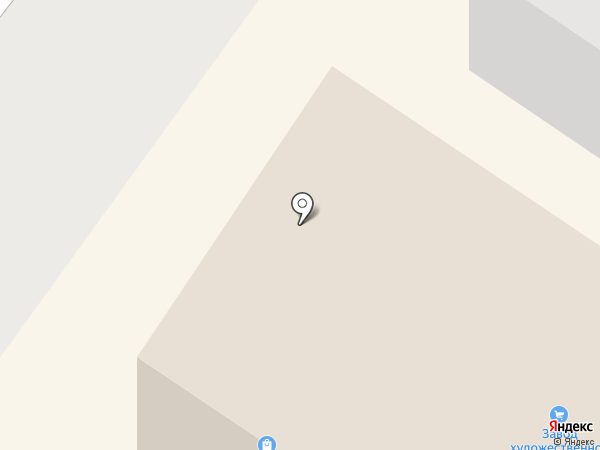 Комфорт Люкс на карте Арамиля