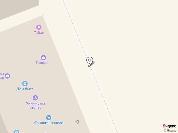 Городок на карте Арамиля