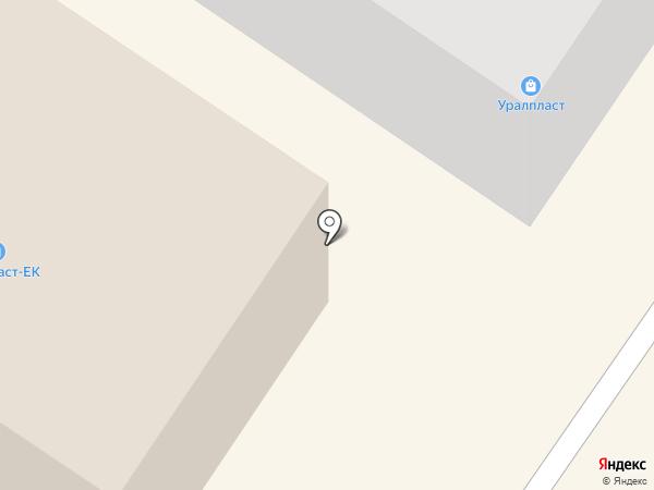 Веселый гном на карте Арамиля
