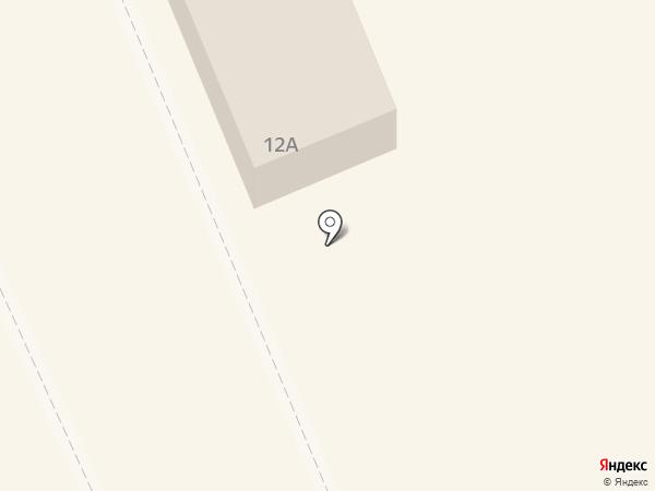 Вероника на карте Арамиля