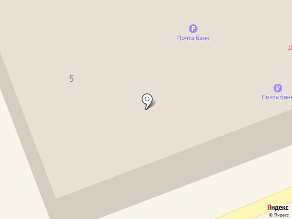 Почтовое отделение на карте Арамиля