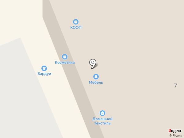 Рада мама на карте Арамиля