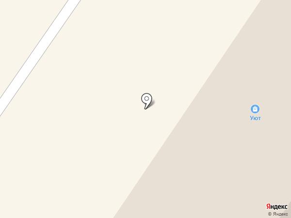 Уют на карте Арамиля