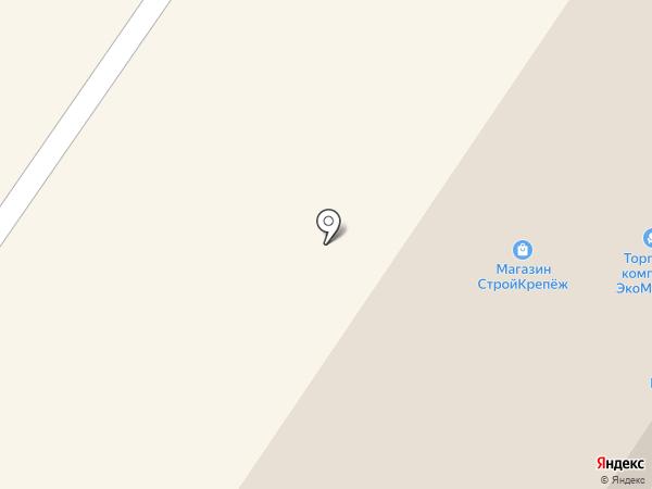 СтройКрепёж на карте Арамиля