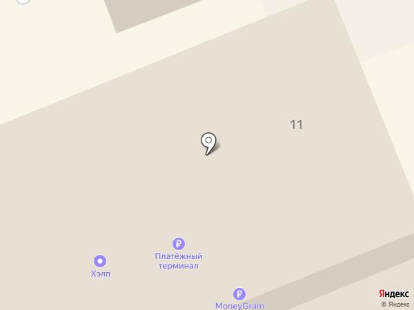 ХЭЛП на карте Арамиля