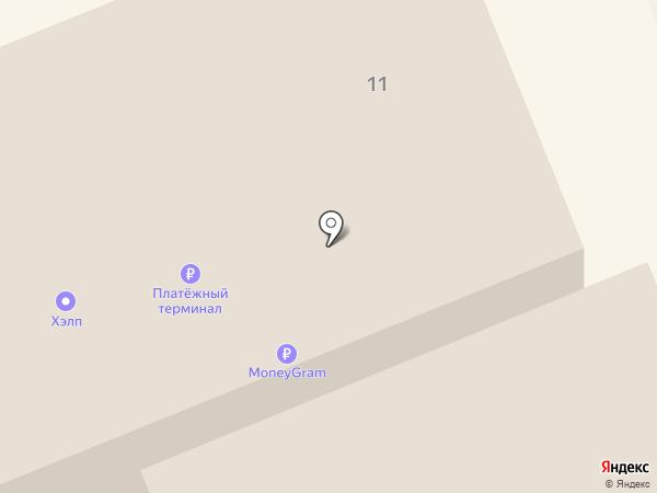 Фотосалон на карте Арамиля