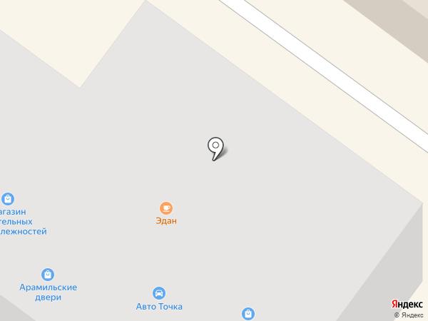 Империя дверей на карте Арамиля
