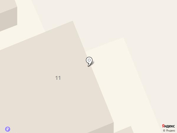 Sweet Shisha на карте Арамиля