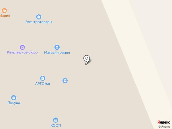 АргоМак на карте Арамиля