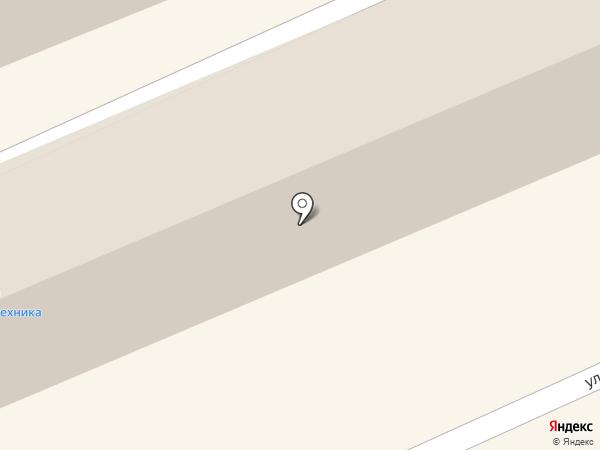 Магазин электроники на карте Арамиля