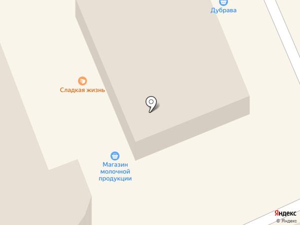 Магазин молочной продукции на карте Арамиля