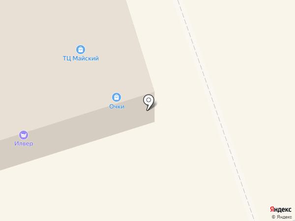 Мебель БиГ на карте Арамиля