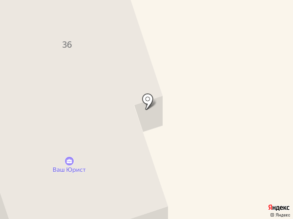 ВАШ ЮРИСТ на карте Арамиля