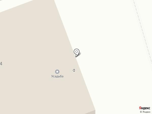Усадьба на карте Арамиля