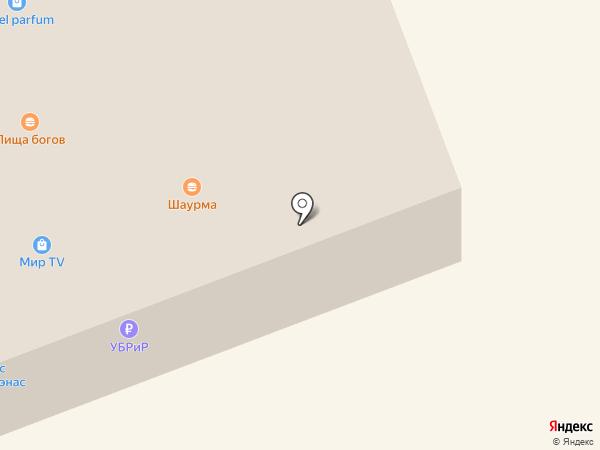 Gsm-master на карте Арамиля
