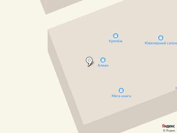 IT-ROOM на карте Арамиля