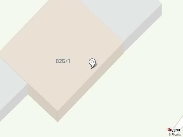 ШИКАНА на карте Арамиля
