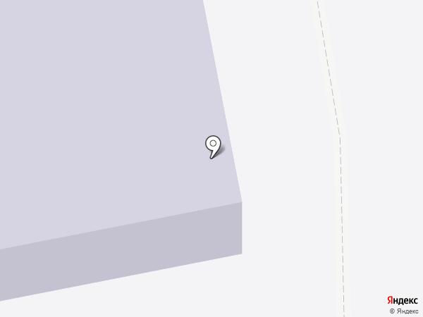 Начальная школа №1 на карте Арамиля