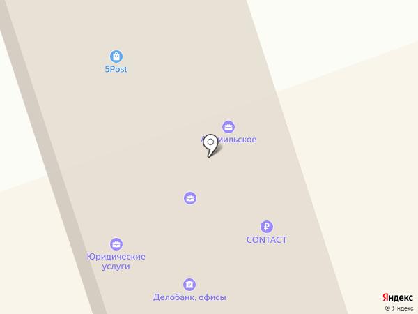 СКБ-Банк на карте Арамиля