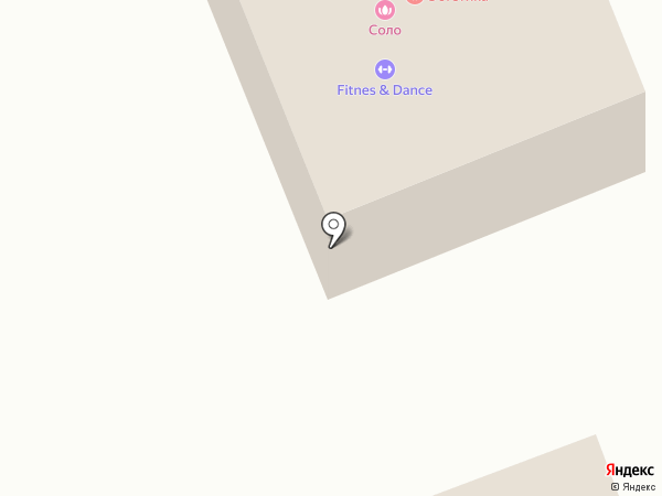 Соло на карте Арамиля