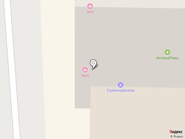 А2 на карте Арамиля