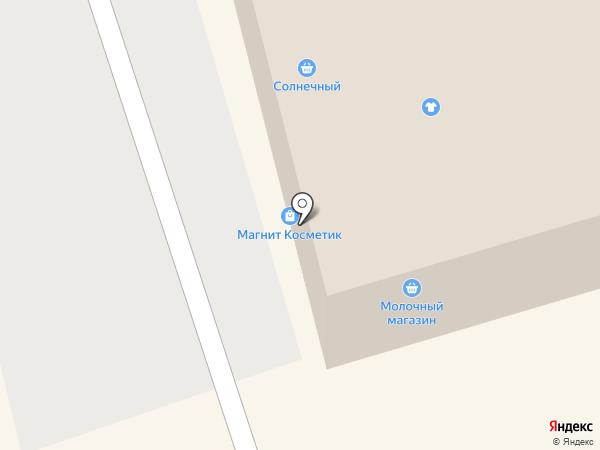 ELITE TATTOO на карте Арамиля