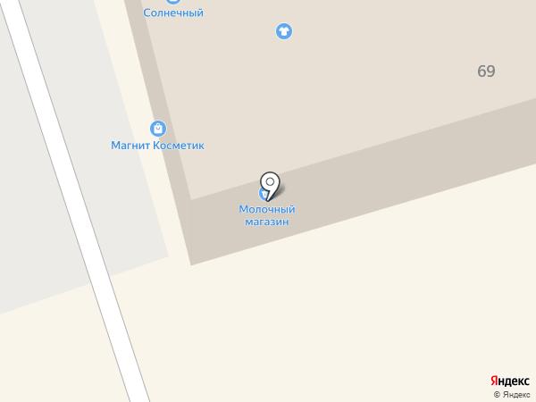 Киоск по продаже молочных продуктов на карте Арамиля