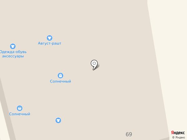 Империя на карте Арамиля
