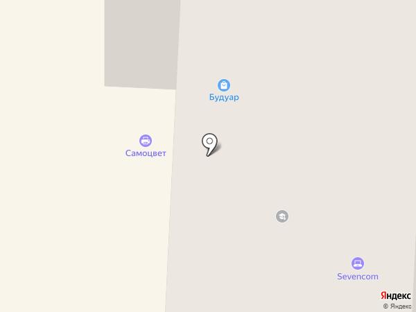Мир уюта на карте Арамиля