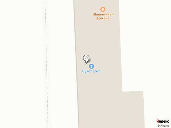 Мясная лавка на ул. 1 мая на карте Арамиля