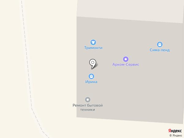 Ирина на карте Арамиля