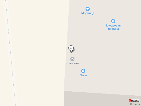 Радуга на карте Арамиля